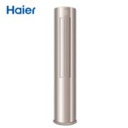 Haier/海尔 KFR-72LW/09FBA21AU1 3匹变频一级能效自清洁柜机