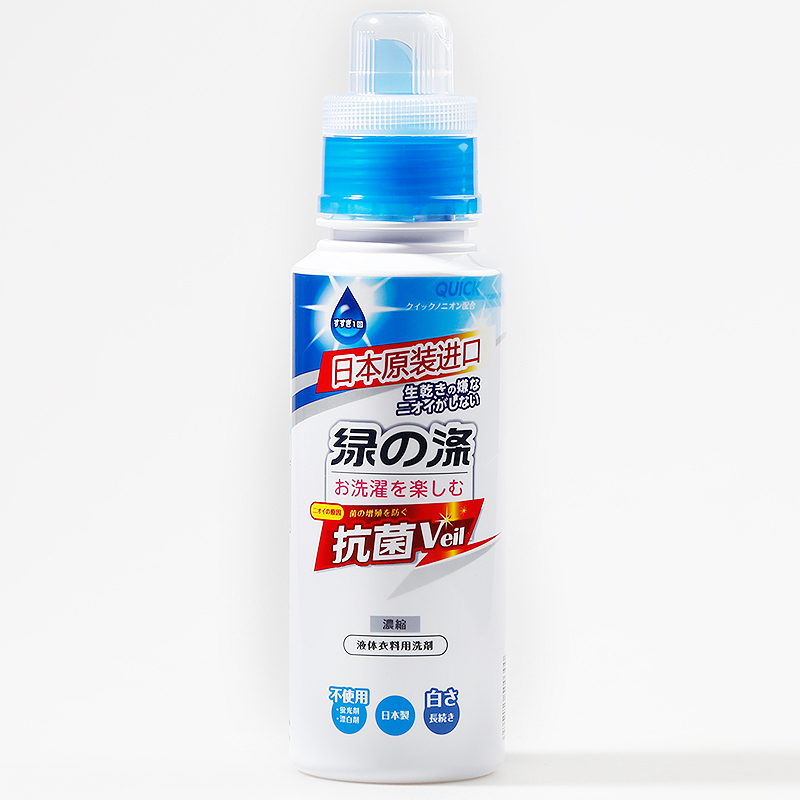 绿涤日本原装进口360g高浓缩洗衣液