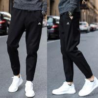 Adidas阿迪达斯男裤18新款收腿针织运动裤休闲长裤B47218