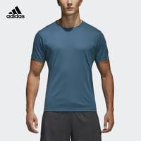 阿迪达斯adidas FreeLift chill 男子 短袖T恤 CE0819