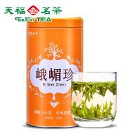 天福茗茶 峨嵋珍绿茶  铁罐装100G 2018新茶