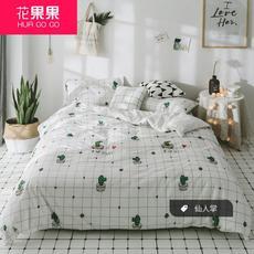花果果BXS全棉水洗棉四件套 简约植物图案 新品上市