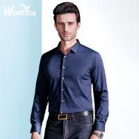 哈雷纳金狐狸 青年男士纯色衬衣新款商务休闲方领长袖衬衫H555279223