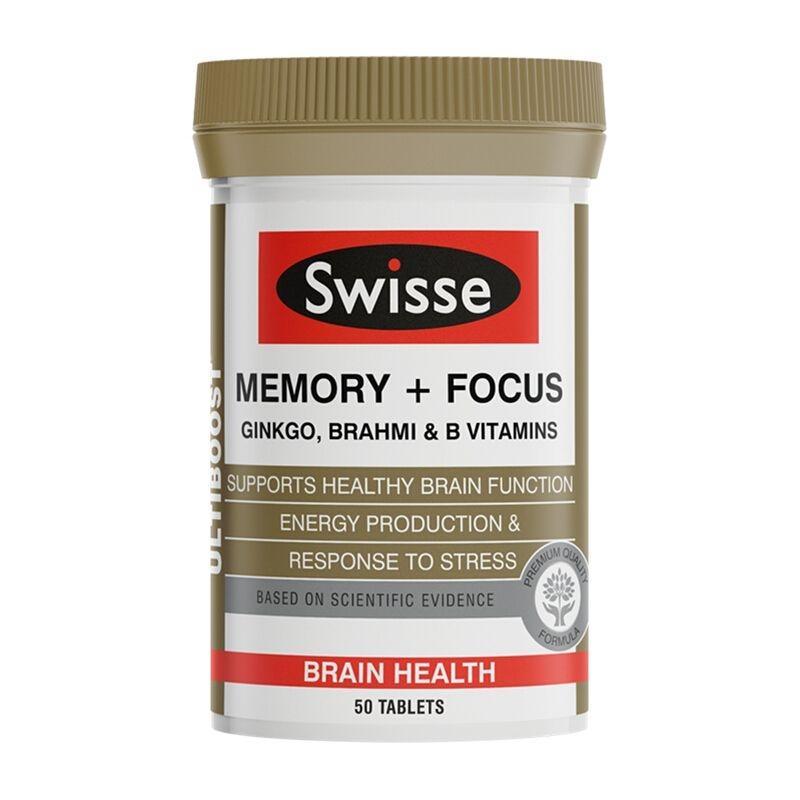 Swisse记忆力片银杏叶VB 50粒增强记忆力和提高集中力
