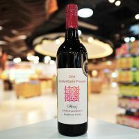亨特利酒庄红土故园红葡萄酒750ML