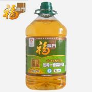 福临门中国芸薹压榨一级菜籽油(非转基因)5L