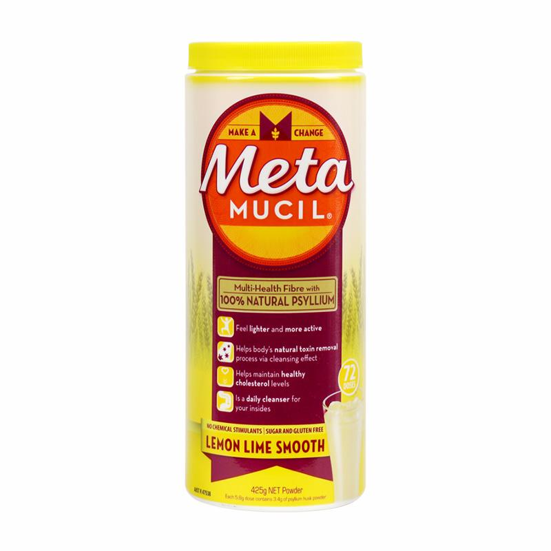 Metamucil美达施膳食纤维粉72次清肠防便秘排宿便meta果蔬纤维素
