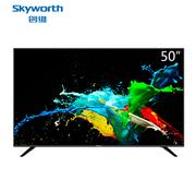 Skyworth/创维50F5 50吋4K超高清HDR超高配置人工智能互联网电视机