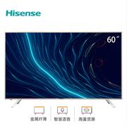海信(Hisense) LED60N6000U 60英寸4K超高清HDR智能液晶平板电视