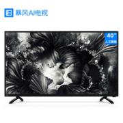 暴风AI电视40英寸 智能网络  电视机 40R4