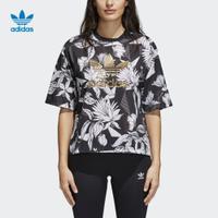 阿迪达斯adidas 三叶草 FARM TEE 女子 短袖上衣 CY7375