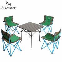 BLACKDEER/黑鹿 户外便携桌椅套装 休闲折叠桌椅BD11612502