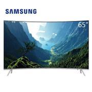 三星(SAMSUNG)UA65MU8900  4K彩电曲面智能网络液晶电视