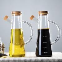 物生物家用防漏高硼硅玻璃油壶酱油醋瓶厨房用品油瓶油罐580ml