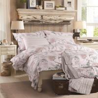 宜庭 玛蒂娜绗缝毯(150*200cm)110221026