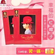 日本进口红帽子红色什锦曲奇饼干礼盒(红盒) 59pcs16种口味