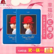 日本进口红帽子蓝色什锦曲奇饼干礼盒(蓝盒) 10pcs 5种口味