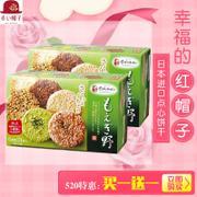 日本进口红帽子六种口味果仁薄脆饼干(萌)