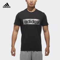 阿迪达斯adidas 运动型格 ISC SS LNR FOIL 男子 短袖T恤 DT2564
