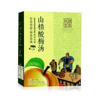胡庆余堂 山楂酸梅汤 12克*10袋 老底子味道 夏季饮料