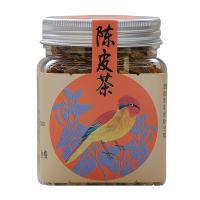 胡庆余堂 陈皮茶 50克  花草茶