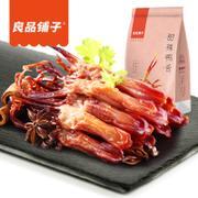 良品铺子甜辣鸭舌120g】酱鸭舌头特产零食小吃卤味肉类熟食食品