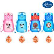 【包邮】迪士尼Disney-直饮随手杯390毫升卡通孩学童水杯壶便携带提手休闲户外健康饮水杯壶