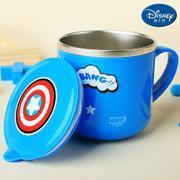 【包邮】迪士尼Disney-漫威蓝单柄带盖水杯290毫升宝宝孩学童口杯防漏耐摔带把手不锈钢广口直饮杯