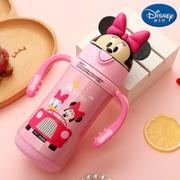 【包邮】迪士尼Disney-卡通盖儿童保温杯300毫升宝宝水瓶不锈钢双柄带吸管幼孩学园暖水壶趣味水杯-米妮粉
