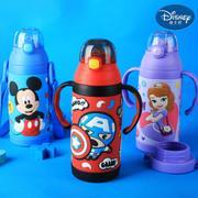【包邮】迪士尼Disney-双柄保温杯320毫升儿童吸管水瓶把手背带多用宝宝壶3D浮雕图文户外学园幼孩冷暖水杯