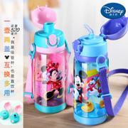 【包邮】迪士尼Disney-双盖儿童水杯520毫升吸管杯直饮杯便携学园幼孩户外休闲饮水瓶杯壶
