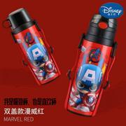 【包邮】迪士尼Disney-红漫威双盖保温杯480毫升不锈钢保冷热水壶感温变色吸管杯直饮杯孩童学园背带户外暖水瓶杯壶