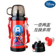 【包邮】迪士尼Disney-漫威红双盖保温杯400毫升双层高真空不锈钢感温变色滑锁扣学童男女吸管背带户外水壶瓶杯
