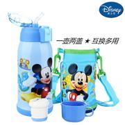 【包邮】迪士尼Disney-米奇蓝双盖550毫升保温杯感温变色双层高真空男女学童吸管背带户外运动水瓶壶杯
