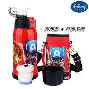 【包邮】迪士尼Disney-漫威红双盖550毫升保温杯感温变色双层高真空男女学童吸管背带户外运动水瓶壶杯