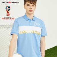 JackJones杰克琼斯 世界杯官方授权FIFA新品阿根廷男夏翻领运动T恤 218306517