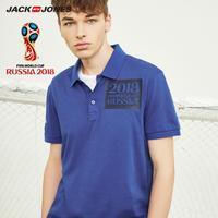 JackJones杰克琼斯 世界杯官方授权FIFA新品俄罗斯男夏翻领运动T恤 218306508