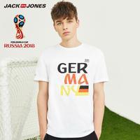 JackJones杰克琼斯 世界杯官方授权FIFA新品德国男装夏运动短袖T恤 218301553