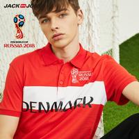 JackJones杰克琼斯 世界杯官方授权FIFA新品丹麦男装夏运动T恤衫 218306518