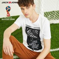 JackJones杰克琼斯 世界杯官方授权FIFA新品男装夏纯棉圆领运动T恤 218301536