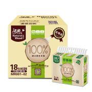 【包邮】洁柔C&S-自然木便携抽纸18包共2340抽3层自然无香亲肤柔韧低白度食品级中幅面巾卫生纸