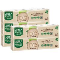 【包邮】洁柔C&S-自然木手帕纸5组共60包厚4层柔韧厚实低白度自然无香迷你小包便携卫生纸