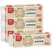 【包邮】洁柔C&S-自然木无心卷纸4条48粒共3360克4层柔韧舒适低白度无香手纸厕纸卫生纸巾