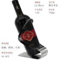 摩尔多瓦原瓶进口波格丹一世 2015梅洛干红葡萄酒750ml*1瓶