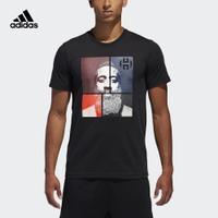 阿迪达斯adidas HARDEN VOL III 男子 篮球 哈登篮球短袖 DN3088