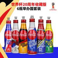 [现货]日本进口可口可乐2018足球世界杯20周年限量收藏版可乐*6瓶
