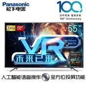 【包邮】松下Panasonic-平板电视机4K液晶55英寸超高清智能互联网络超薄硬屏LED进口屏幕