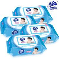 【包邮】Vinda维达 @护肤柔湿巾4组共320片抽取式自然无香婴儿湿巾温和洁肤健康湿纸巾