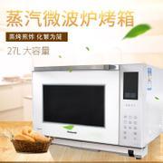 【包邮】松下Panasonic-家用蒸烤箱微波炉水波炉烧烤发酵烘焙一体机 白色