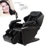 【包邮】松下Panasonic-松下家用双重按摩椅多功能太空舱零重力沙发椅 黑色